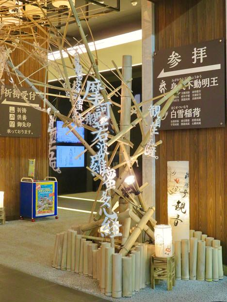 万松寺:お経の文字が浮かび上がったような装飾 - 1