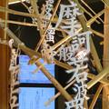 Photos: 万松寺:お経の文字が浮かび上がったような装飾 - 2