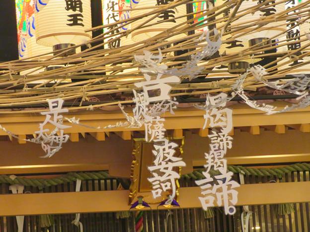 万松寺:お経の文字が浮かび上がったような装飾 - 3