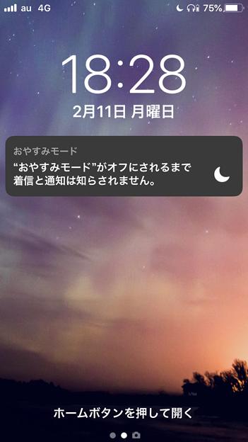 iOS12:おやすみモード使用中のロック画面