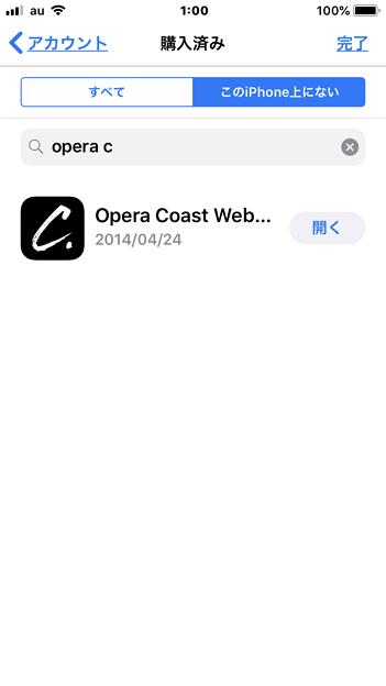 App Storeにないアプリも「購入済み」からダウンロード可能! - 3(Opera Coastをインストール完了)