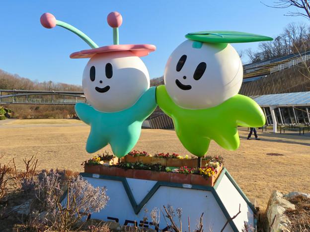オフシーズン(2月)の花フェスタ記念公園 - 10;マスコットキャラ像