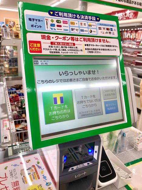ファミリーマート犬山羽黒新田店にセルフレジが設置!? - 6