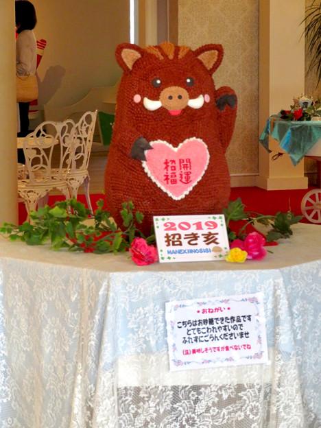 お菓子の城 No - 21:今年の干支のイノシシ