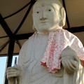 Photos: 興禅寺(こうぜんじ)No - 26:入鹿切れで亡くなった方の冥福を祈る為に建立された大地蔵菩薩