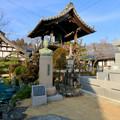 Photos: 興禅寺(こうぜんじ)No - 30:松浦浅吉の像