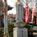 Photos: 興禅寺(こうぜんじ)No - 35:さとる地蔵