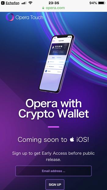 暗号通貨ウォレット機能を搭載したOpera Touchのテスター募集ページは、ちょっとカッコイイ! - 2
