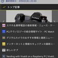 Photos: iOS版Microsoft Edge 42.11.4 - 5:戻るボタン長押しで履歴表示