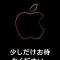 Photos: Apple Store:アップデートで「少しだけお待ちください」- 2(2019年3月)