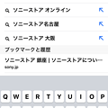 Photos: iOS版Safari 12.1:検索時サジェスチョンからテキストの入力だけ可能に!