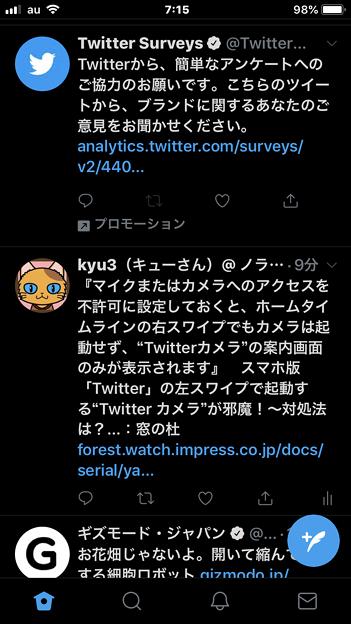 Twitter公式アプリ 7.45:より黒くなった新しいダークテーマ - 4