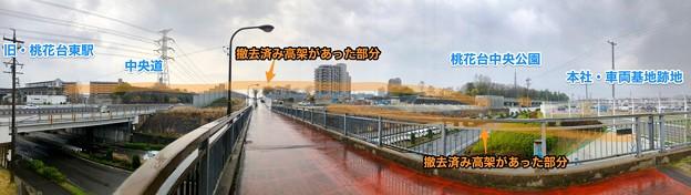 桃花台線撤去工事:2019年3月時点で撤去完了した部分 - 2