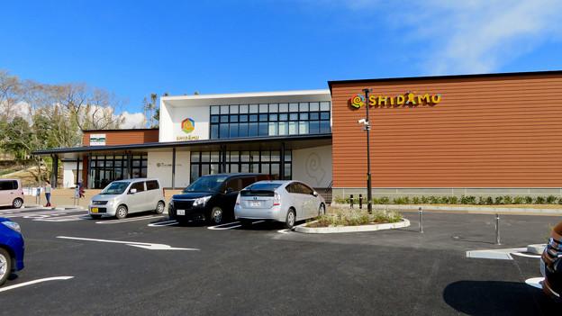 しだみ古墳群ミュージアム「SHIDAMU(しだみゅー)」:建物外観 - 8
