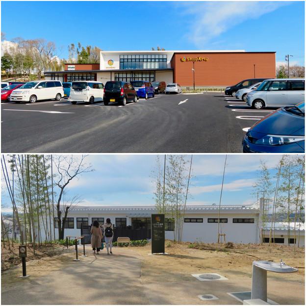 しだみ古墳群ミュージアム「SHIDAMU(しだみゅー)」:建物外観 - 18