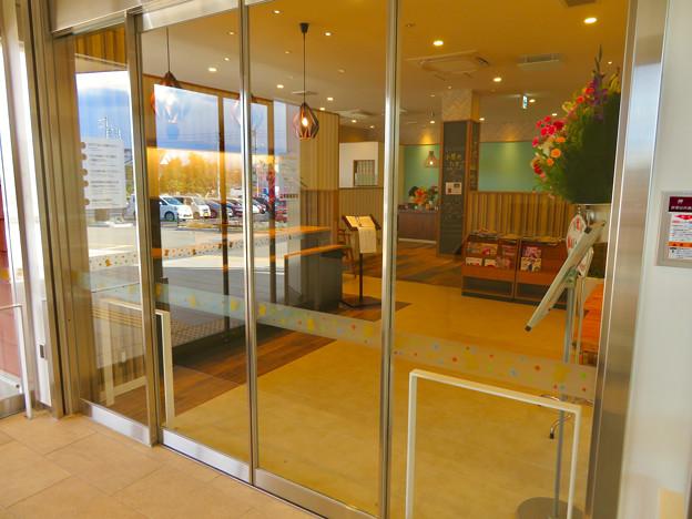 しだみ古墳群ミュージアム「SHIDAMU(しだみゅー)」No - 8:喫茶店「Mori no Uta」
