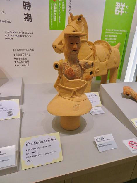 しだみ古墳群ミュージアム「SHIDAMU(しだみゅー)」展示室 No- 33:西大久手古墳の巫女形埴輪
