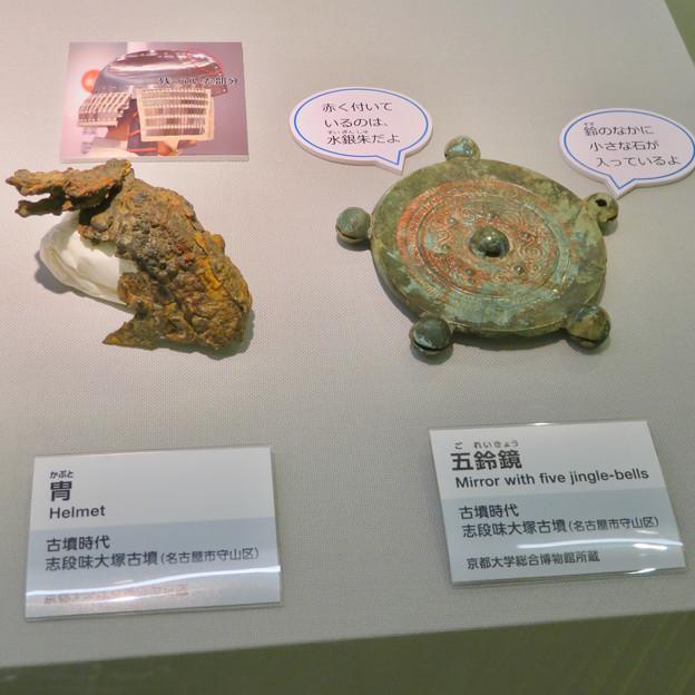 しだみ古墳群ミュージアム「SHIDAMU(しだみゅー)」展示室 No- 59:志段味大塚古墳から出土した装飾品