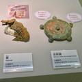 Photos: しだみ古墳群ミュージアム「SHIDAMU(しだみゅー)」展示室 No- 59:志段味大塚古墳から出土した装飾品