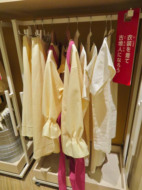 しだみ古墳群ミュージアム「SHIDAMU(しだみゅー)」展示室 No- 65:記念写真コーナーに用意されてる古墳時代の人の服