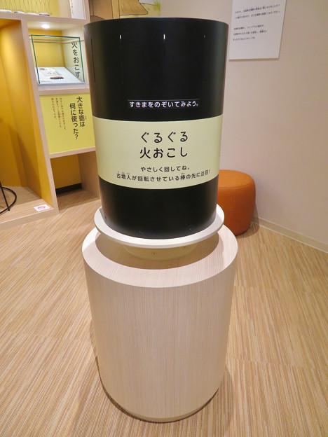 しだみ古墳群ミュージアム「SHIDAMU(しだみゅー)」展示室 No- 70:回転のぞき絵