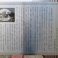 Photos: 黒岩石刀神社 - 6:黒岩祇園祭の説明