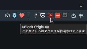 Opera 60:拡張がそのサイトで使用可能かどうかポップアップ表示 - 2