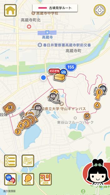 iOSアプリ「Go!Go!しだみ古墳群」 - 7:古墳マップ