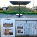 Photos: 天王山古墳 - 7