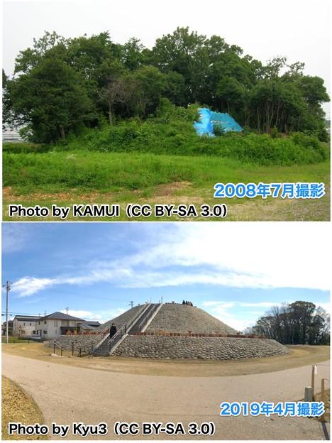 2008年と2019年の志段味大塚古墳 - 3