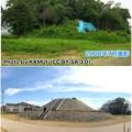 Photos: 2008年と2019年の志段味大塚古墳 - 3