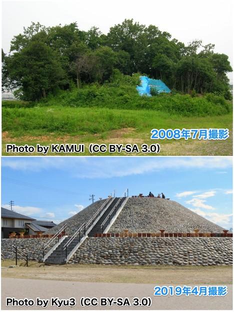 2008年と2019年の志段味大塚古墳 - 4