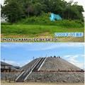 Photos: 2008年と2019年の志段味大塚古墳 - 4