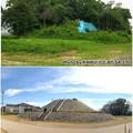 Photos: 2008年と2019年の志段味大塚古墳 - 1