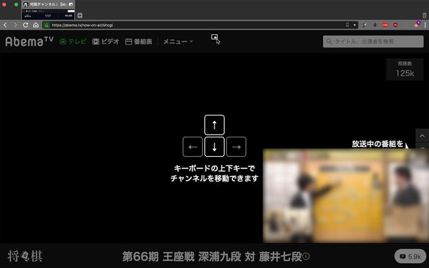 Vivaldi 2.5.1511.4:UserScript「Easy Picture-in-Picture」でビデオポップアップ - 1(AbemaTV)