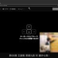 Photos: Vivaldi 2.5.1511.4:UserScript「Easy Picture-in-Picture」でビデオポップアップ - 1(AbemaTV)