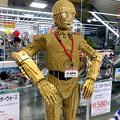 Photos: スターウォーズキャラのレゴ - 3