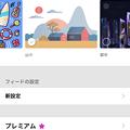 Photos: Aloha Browser 2.8.3 No - 4:設定