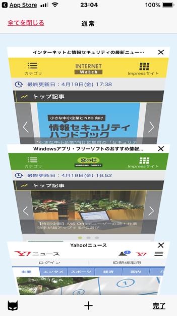 Aloha Browser 2.8.3 No - 18:タブ一覧表示