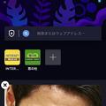 Aloha Browser 2.8.3 No - 20:プライベートモードのホーム画面