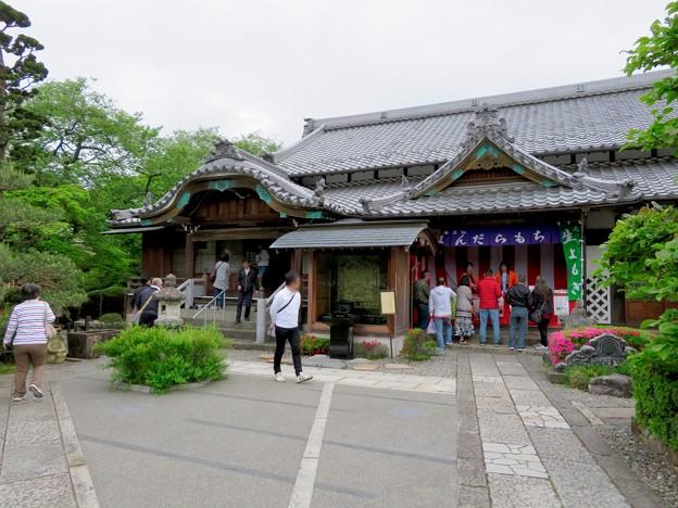 霊鷲院  - 2:江南藤まつり開催中の霊鷲院
