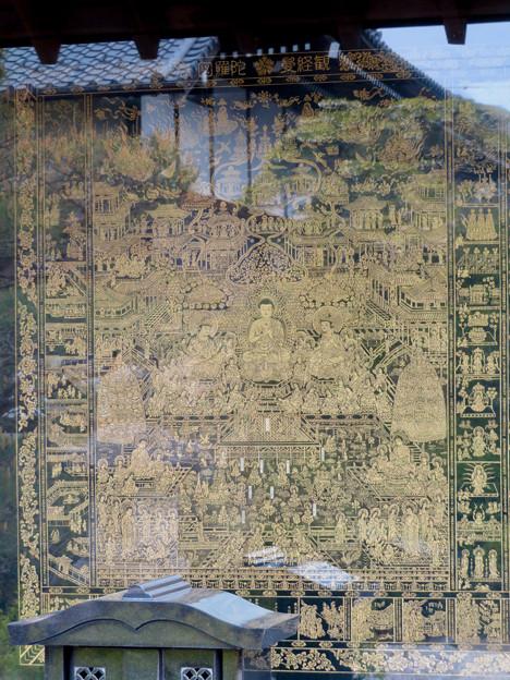 霊鷲院  - 4:影彫観経曼陀羅の展示