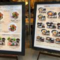 Photos: 祇園茶寮×タニタカフェ名古屋駅店 - 2:メニュー