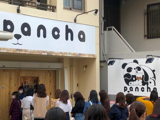 大須商店街:行列ができてたタピオカミルクティー専門店「Pancha」- 2