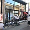 Photos: 30年ぶりに大須にオープンした映画館「大須シネマ」 - 1