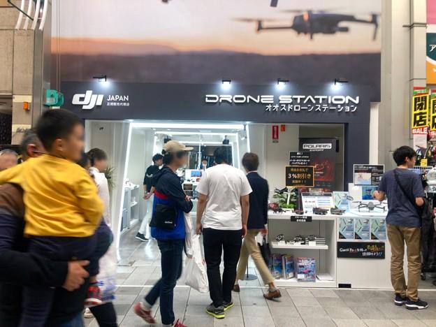 大須商店街にオープンしてたDJI正規代理店「オオスドローンステーション」 - 1
