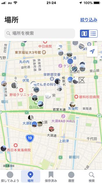 Wikipedia公式アプリ 6.2.2 No - 17:地図で特定エリアの項目を表示