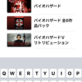 Photos: ビデオアプリがリニューアルし「Apple TV」アプリに - 10:検索