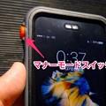Catalyst Case for iPhone 6s No - 21:マナーモード切り替えスイッチ