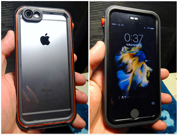 Catalyst Case for iPhone 6s No - 24